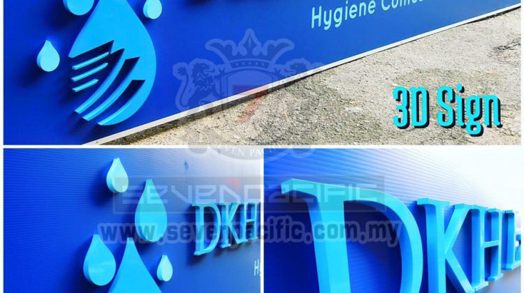 3D Box Up Sign _ Klang