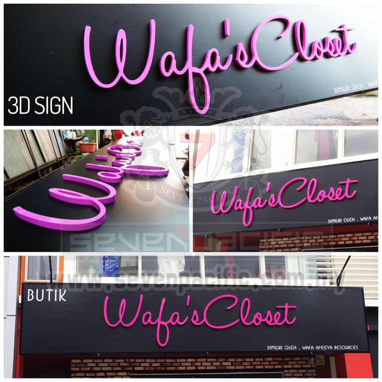 3D Box Up Sign _ Wafa Closet