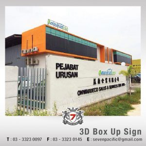 3D Box Up Wall Sign