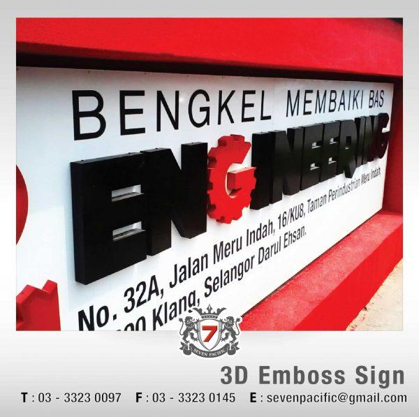 3D Emboss Sign