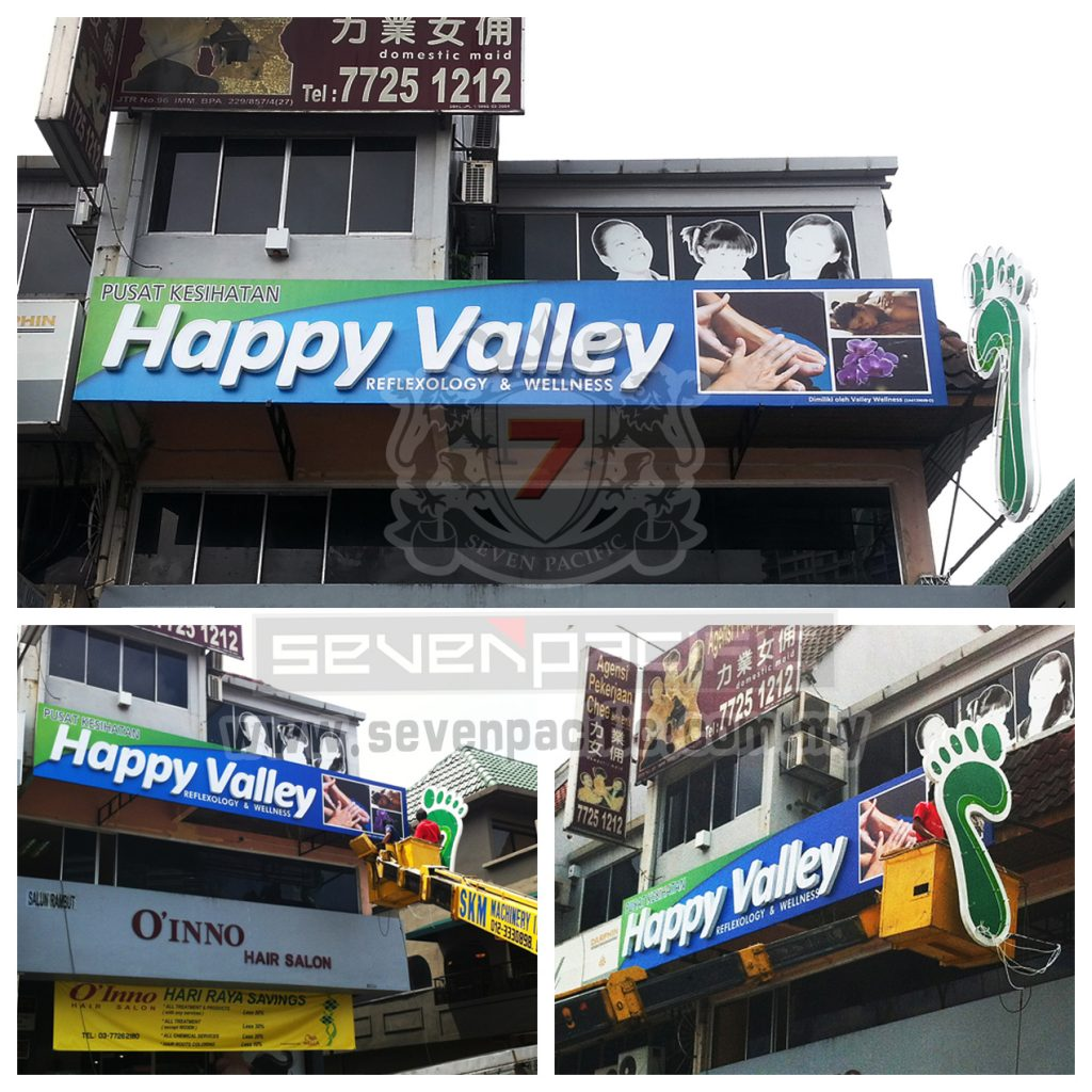 3D Emboss with Billboard Sign