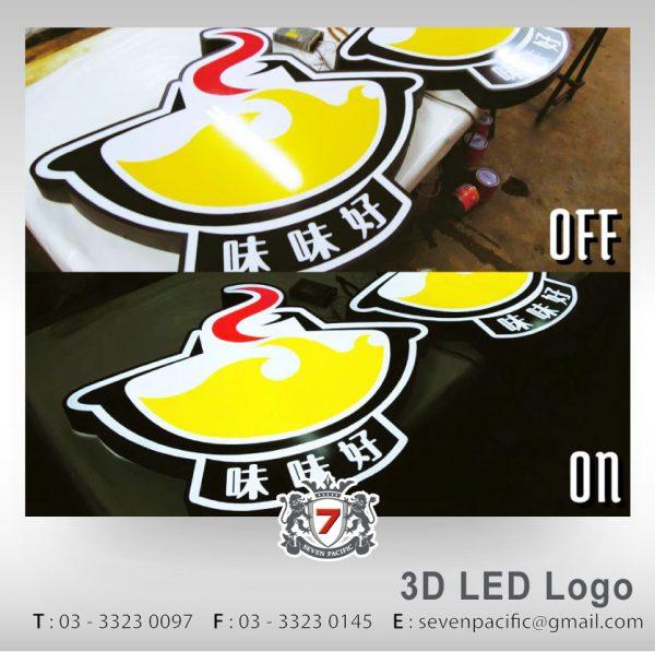 3D LED Logo Sign