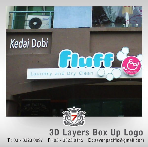 3D Layers Box Up Logo