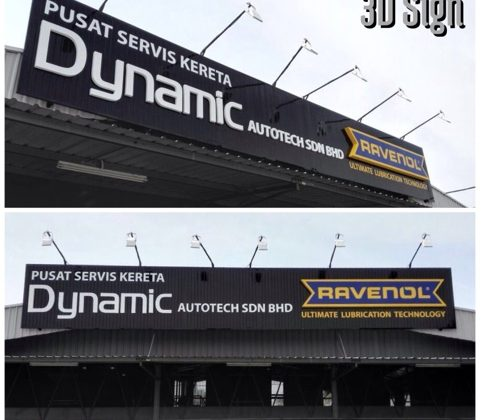 3D Outdoor Sign_CAR SERVICE