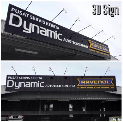 3D Outdoor Sign_CAR SERVICE