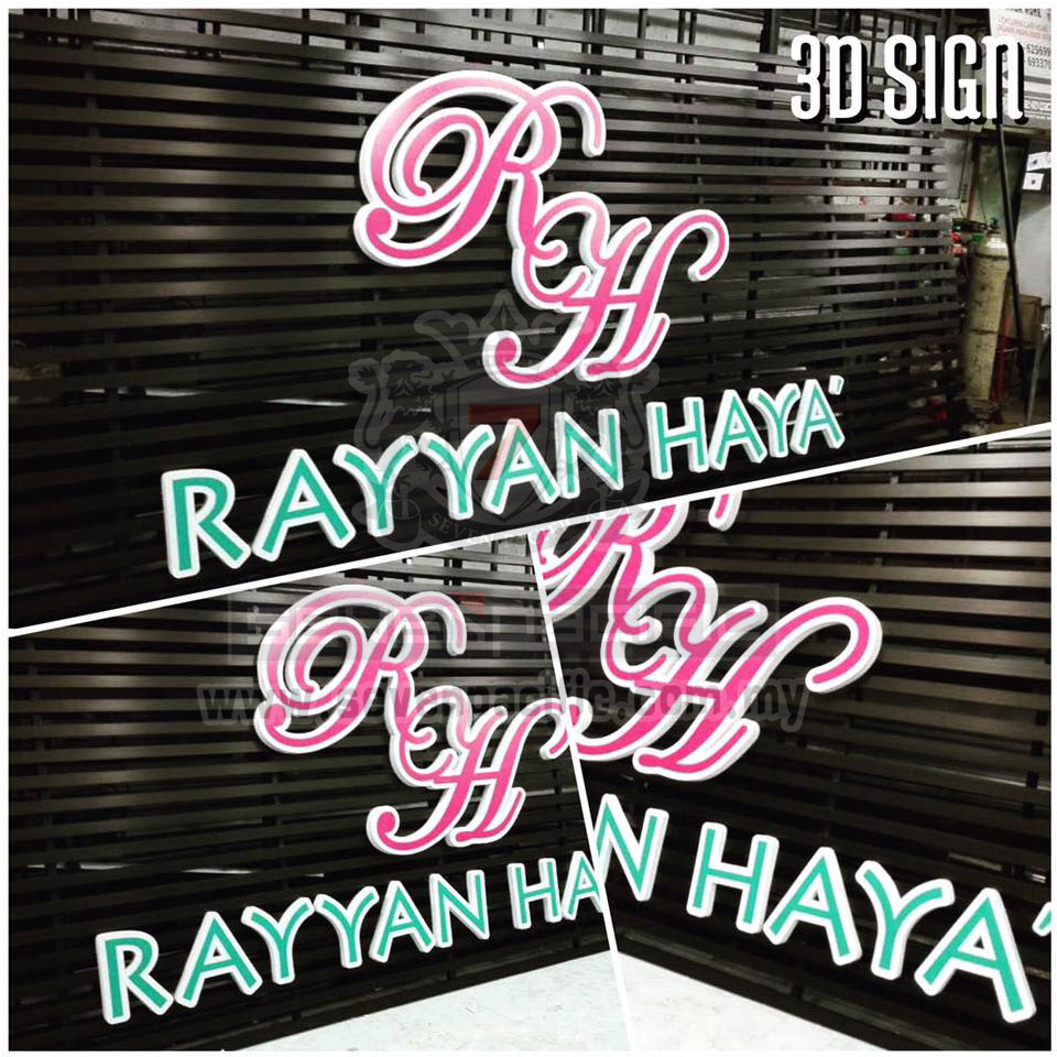 3D sign with aluminum background