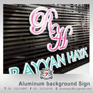 Aluminum Backing Sign