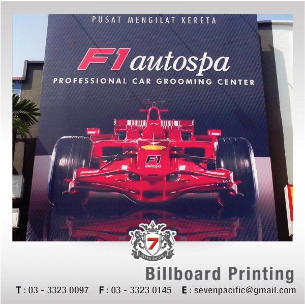 Billboard Printing Banner