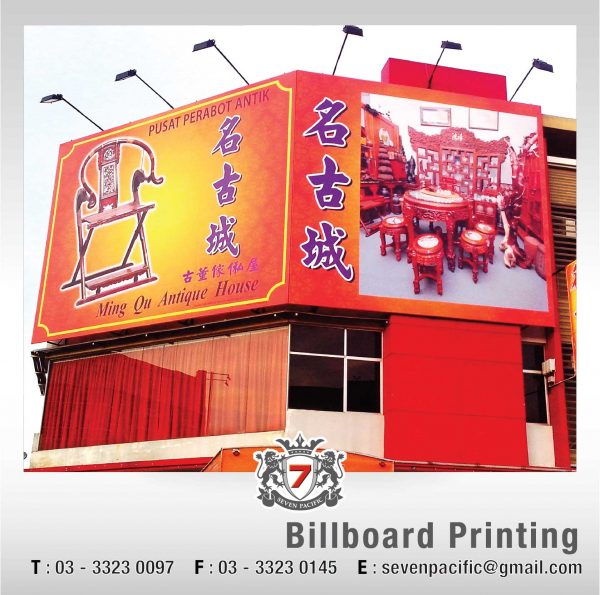 Billboard Printing Sign