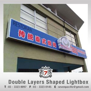 Double Layers Shaped Light Box