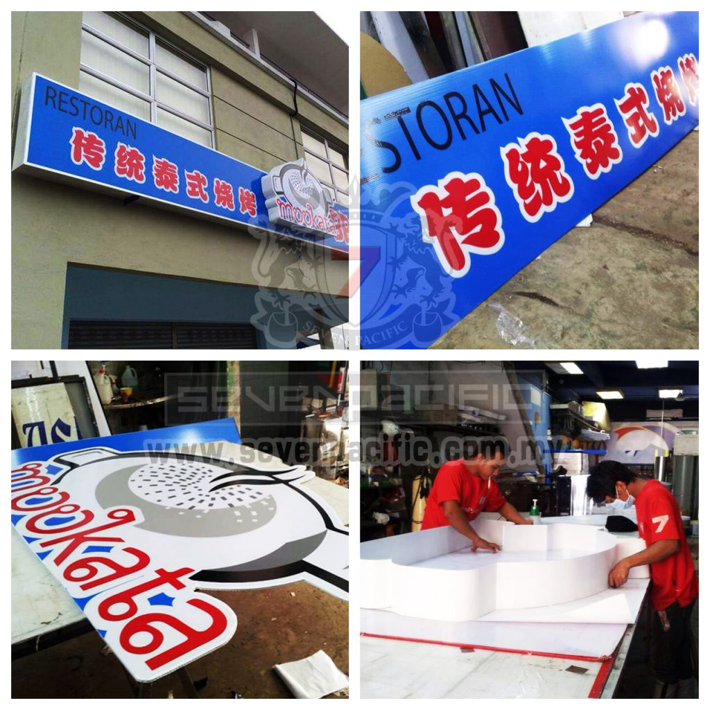 Double Layers Shaped Lightbox Sign