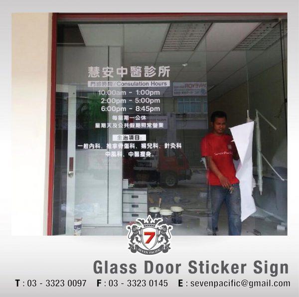 Info Sticker Sign