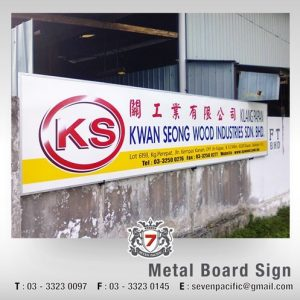 Metal Board Sign