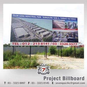 Project Billboard