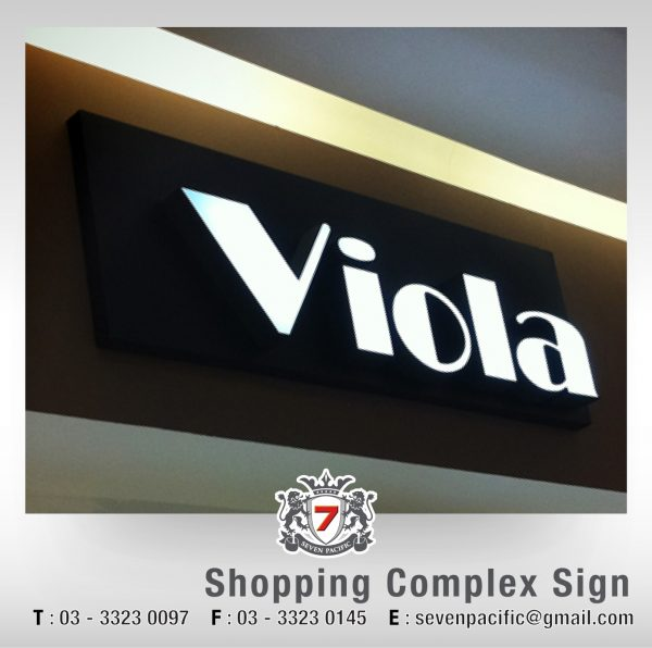 Shopping Complex Sign