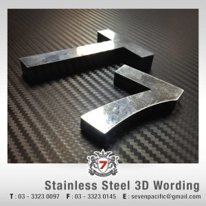 Stainless Steel 3D Wording