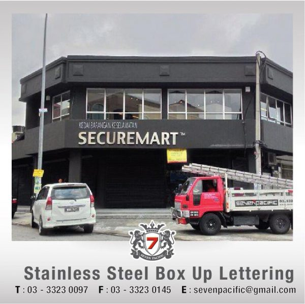 Stainless Steel Box Up Typo